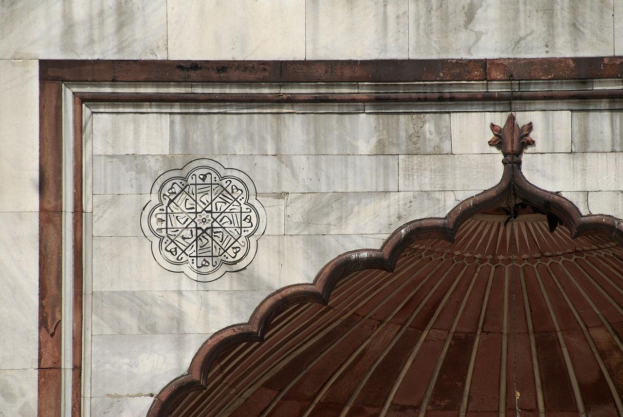 Mosque Detail: An Architectural Masterpiece